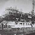אקסודוס בנמל חיפה