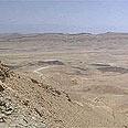 מכתש רמון, תופעה גיאולוגית חריגה ומרהיבה ביופייה