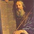 עשרת הדברות ציור של פיליפ דה שמפיין