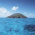 אי בקבוצת איי הבתולה