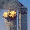 טרור באמריקה, אל קאעדה