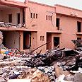 פיצוץ מכונית תופת. ריאד סעודיה 2003