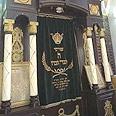 ארון הקודש