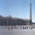 הווטיקן ברומא. מדינה ריבונית