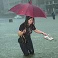 גשם שוטף בטייוואן