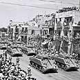 חגיגות עצמאות בחיפה, 1956