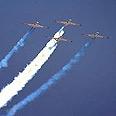 מטס חיל האויר