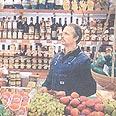 צילום: שרית סרדס - טרוטינו