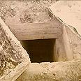 דצמבר 2003: הבור בו נלכד צדאם חוסיין