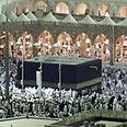 מסגד הכעבה במכה