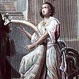 אנציקלופדיה ynet, דוד המלך. מתוך מאגר גטי אימג' בנק ישראל