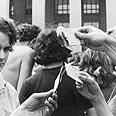 המחאה, שריפת צווי גיוס, מאי 1972