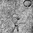 אחנתון ואשתו נפרטיטי סוגדים לאל השמש בתבליט שנמצא בתל אל- עמארנה.