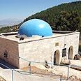קברו של רבי יהונתן בן עוזיאל ליד צפת