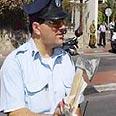 צילום: משטרת מחוז תל אביב