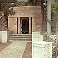 צילום: דוד  הכהן