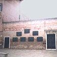 הגטו היהודי בונציה.