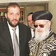 הרב עובדיה יוסף עם אריה דרעי
