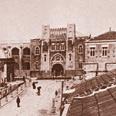 הגימנסיה העברית הרצליה ברחוב הרצל