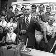מנחם בגין בנאום הניצחון, בחירות 1981.