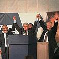 בנימין נתניהו עם דוד לוי ואיציק מרדכי לאחר הניצחון בבחירות 1996.