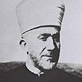 חאג' אמין אל-חוסייני