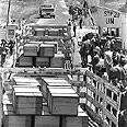 החזרת גופותיהם של 72 סורים שנהרגו במלחמה