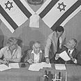 חתימת הסכם לממשלת אחדות לאומית בין שמעון פרס ליצחק שמיר, 1984