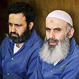 השיח' עבד אל-כרים עובייד ומצטפא דיראני הוחזקו במעצר מנהלי בטענה שהם מהווים סכנה לביטחון המדינה