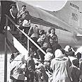 לכל יהודי יש זכות לעלות לישראל ולקבל בה מעמד של אזרח. מבצע מרבד הקסמים,  1949-1950