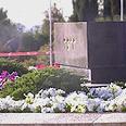 קברו של הרצל בהר הרצל בירושלים