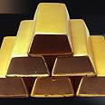 זהב - אחת מן המתכות היקרות