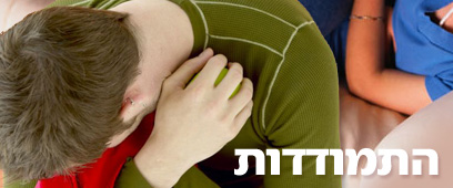 צילום: ויז'ואל/פוטוס, גטי אימג' בנק ישראל