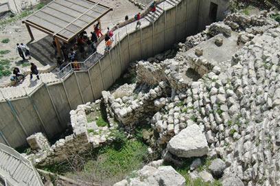 (Photo: City of David)