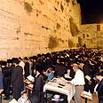 תפילות לקראת יום כיפור ברחבת הכותל בירושלים