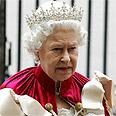 המלכה אליזבת ה-2