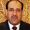 נורי אל-מליקי, ראש הממשלה