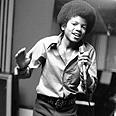 מייקל ג'קסון בגיל 13, 1972