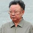 קים ג'ונג איל