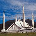מסגד פייסל בבירה איסלאמאבד