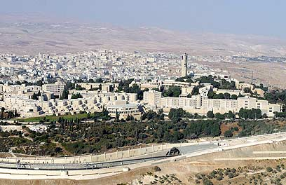 Mount Scopus (Archive photo: Sebastian Scheiner)