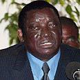 הנשיא לשעבר גנסינגבה איאדמה