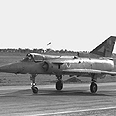 מטוס הכפיר, 1978