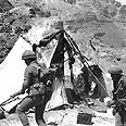 כוח צנחנים משמיד בסיס פתח בשטח ירדן, 1968