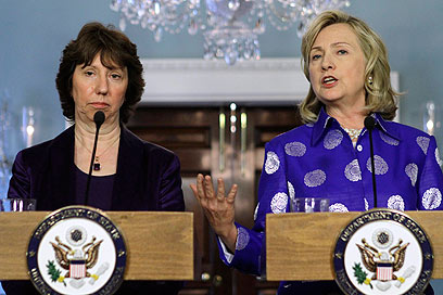 Hillary Clinton and Catherine Ashton (Photo: AP)