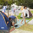 מחאת האוהלים, עמוד הסיקור המלא