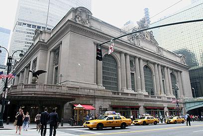 באמת הכי טובה בעולם. ניו יורק (צילום: AP) (צילום: AP)