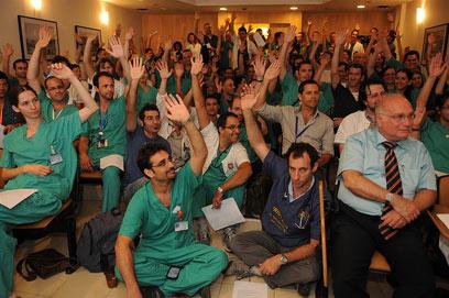 התפטרות רופאים מתמחים בבית החולים שיבא (צילום: ירון ברנר) (צילום: ירון ברנר)