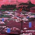 ציור: אפרת גל נור