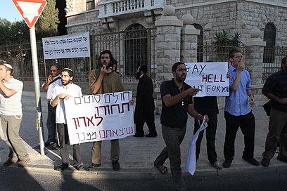 מתנגדים למצעד הגאווה בירושלים  (צילום: גיל יוחנן)